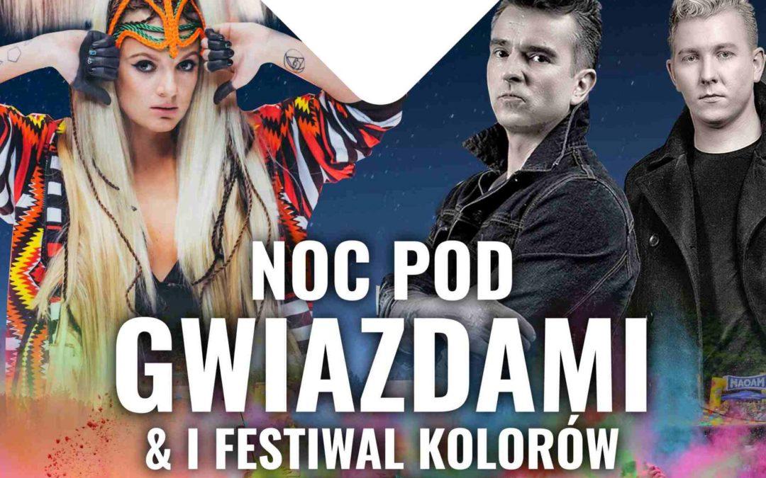 Nocy pod Gwiazdami 2018 !