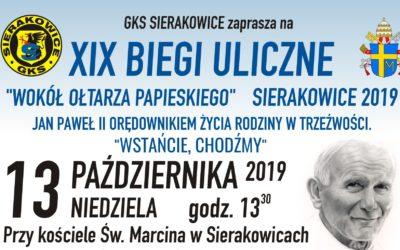 """XIX Biegi Uliczne""""Wokół Ołtarza Papieskiego"""""""